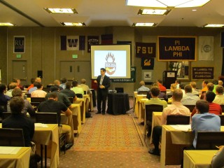 fraternity leadership conference
